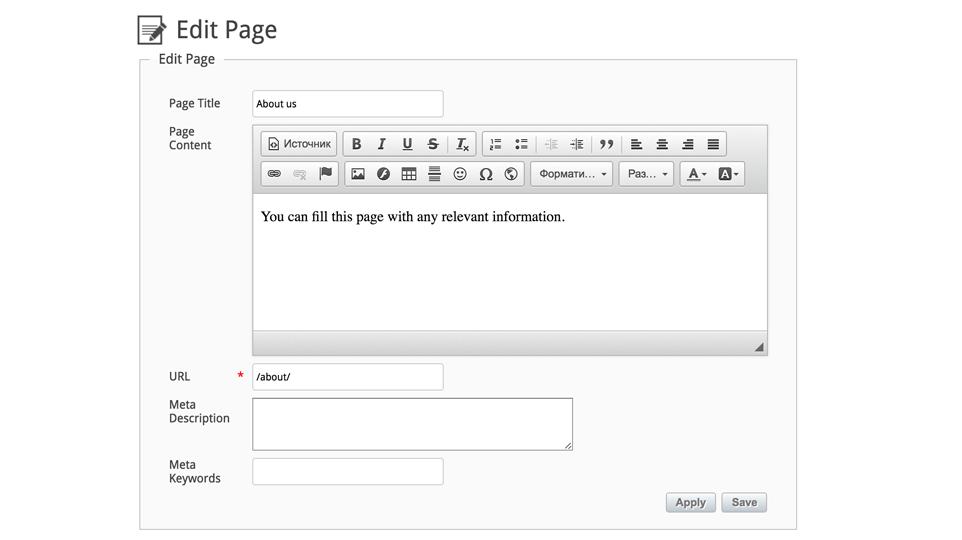Manage Site Content